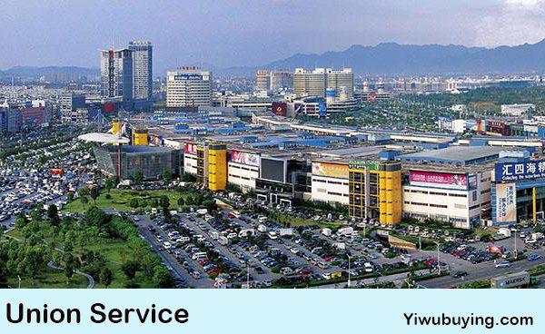 Yiwu market6