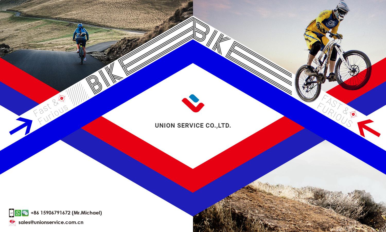 自行车画册2020.7.30_页面_1
