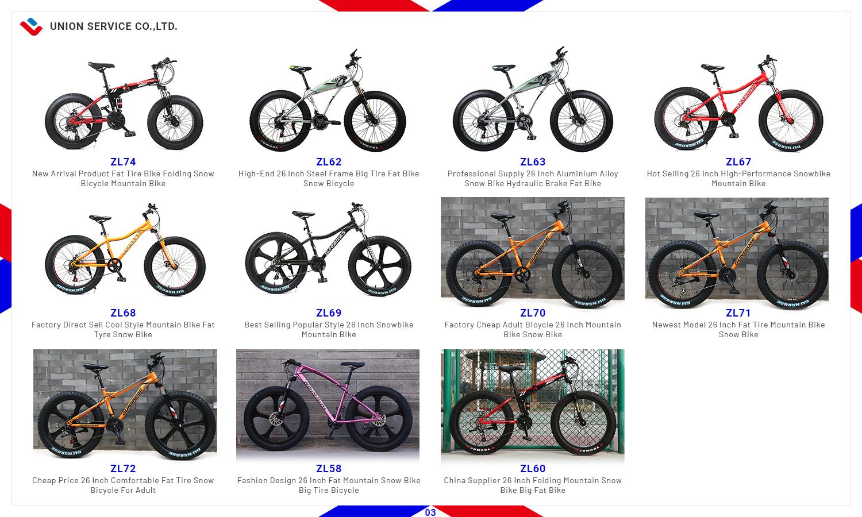自行车画册2020.7.30_页面_4